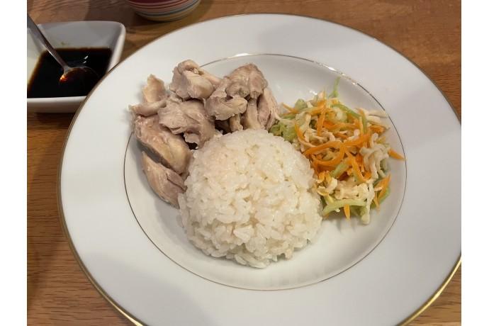 『海南鶏飯』ご存知でしょうか?
