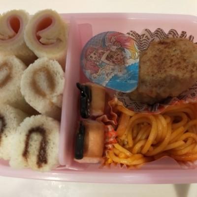 幼稚園児の小さなお弁当